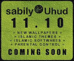 سبيلي - SABILY Islamic OS