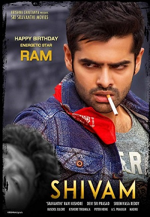 Ram-Shivam-Movie-songs-download