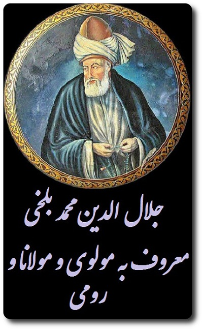 Maulana rumi online sufi art rumi calligraphy for Divan in english