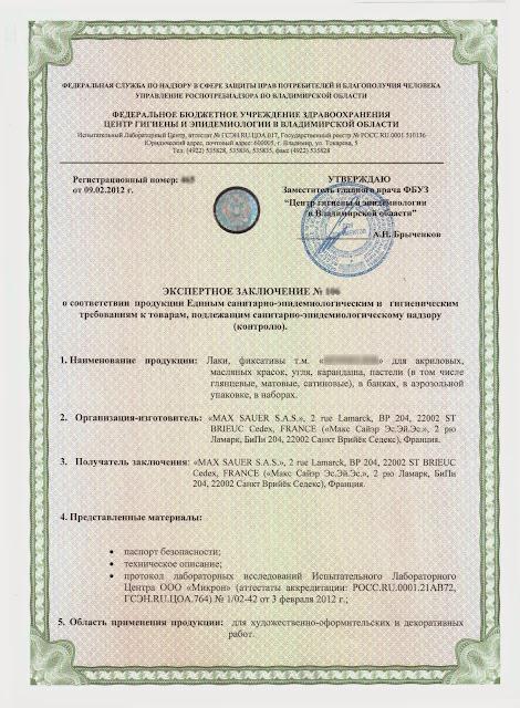 http://www.intergost.com/fr/qui-exige-pour-certifier-des-produits-importes/