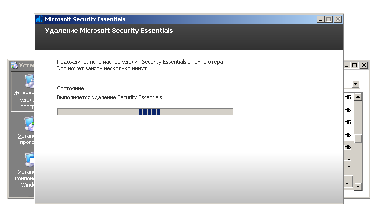 Выполняется удаление Microsoft Security Essentials