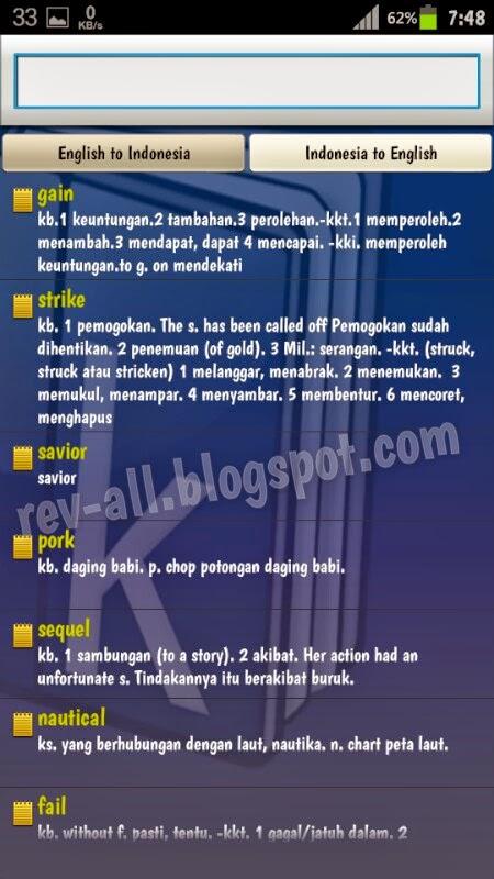 Riwayat pencarian kata utama Kamus Dictionary - kamus bahasa indonesia ke inggris dan sebaliknya untuk android (rev-all.blogspot.com)
