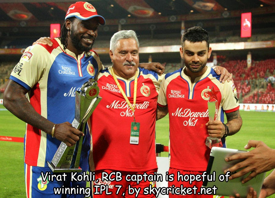 Virat Kohli, RCB captain wants to win IPL 7 title
