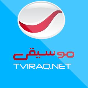 قناة روتانا موسيقى بث مباشر Rotana Music HD Tv Live
