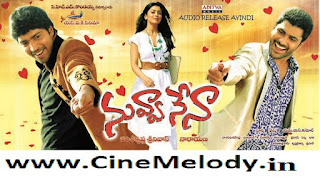 Nuvva Nenaa Telugu Mp3 Songs Free  Download -2012