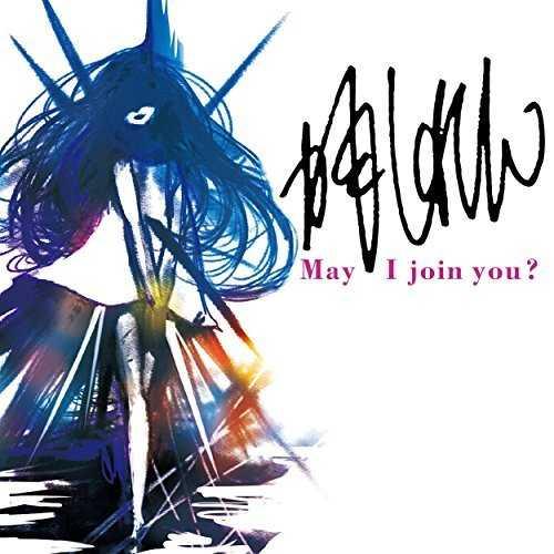 [Album] かもしれん – May I join you? (2015.11.25/MP3/RAR)