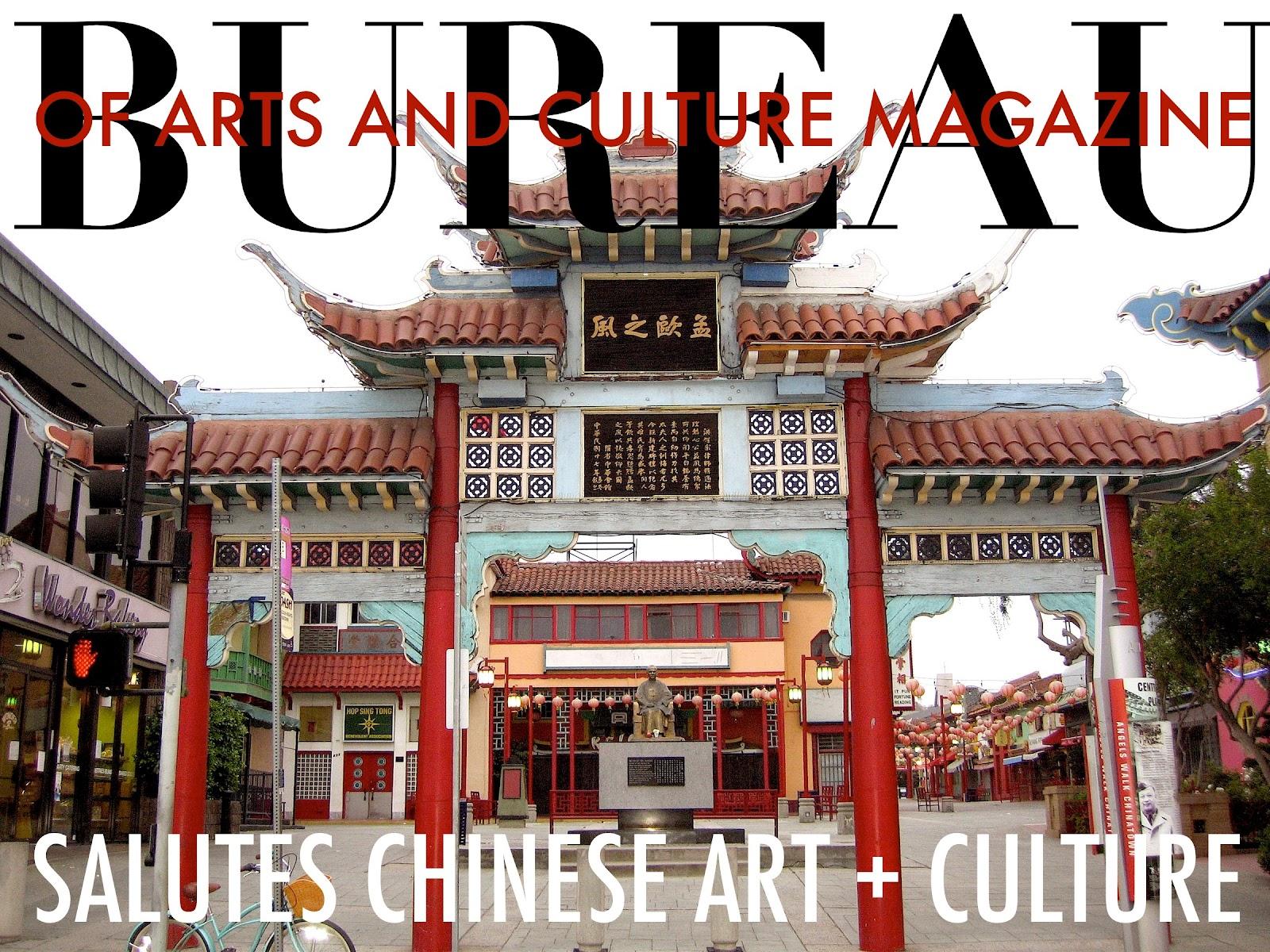 Bureau Of Arts And Culture New York Asian Edition 2015 Swan From Prison Break Diagram Origami Shrine
