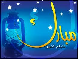 أفضل 11 نصيحة صحية ويوصى بها النبى  محمد صل الله عليه وسلم  فى رمضان