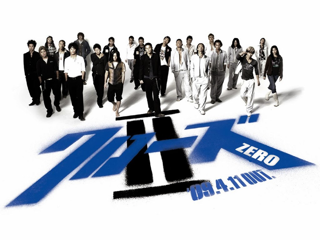 download crows zero 2 sub indo
