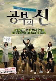 Tiểu Quỷ Học Trò - Lord Of Study (2010) - USLT - (16/16) - 2010