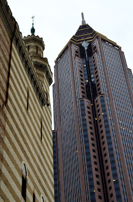 The Fox Theatre & Bank of America Plaza