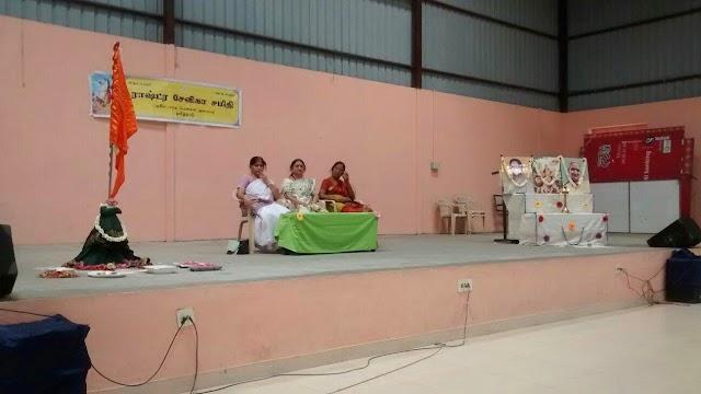 Rashtra Sevika Samiti - Sri Guru Pooja 2014