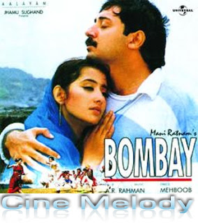 Bombay Telugu Mp3 Songs Free  Download -2002
