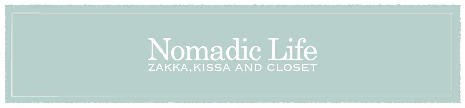 Nomadic Life ブログ【三軒茶屋の輸入インテリア・服飾雑貨・喫茶のお店】