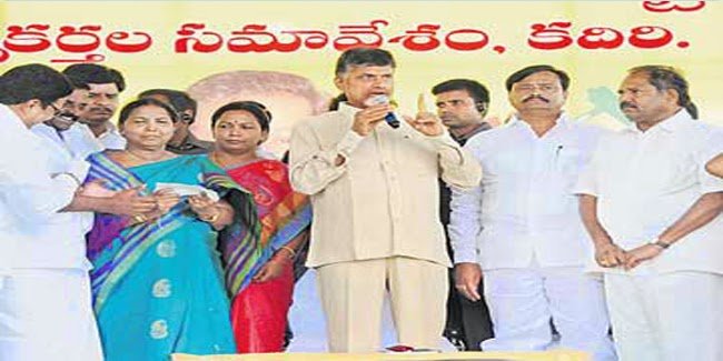 The-thief-farmers-Chandrababu