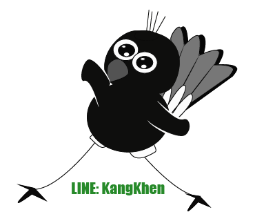 stickers on line Kangkhen  Oriental Magpie Robin freedom and powerful bird