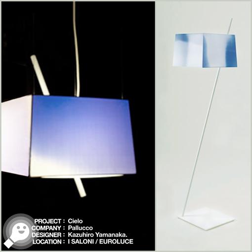 (lamp - lampada) CIELO - PALLUCCO - KAZUHIRO YAMANAKA - I SALONI / EUROLUCE