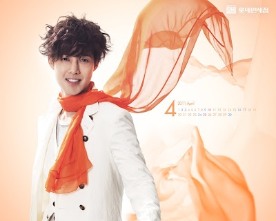 kim hyun joong wallpaper. Kim Hyun Joong Wallpapers