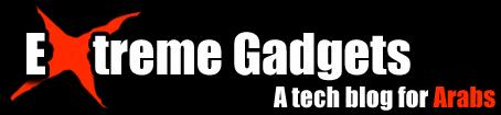 اكستريم - Extreme-Gadgets.net