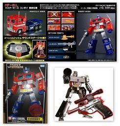 Transformers Takara Tomy MP-01L Optimus Prime & MP-05 Megatron