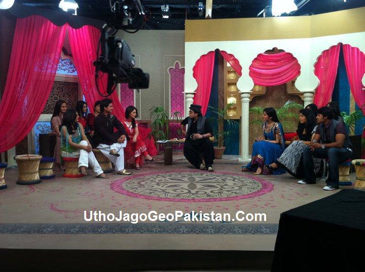 Shaista Wahidi - Utho Jago Pakistan - Geo Mere Dost Pictures