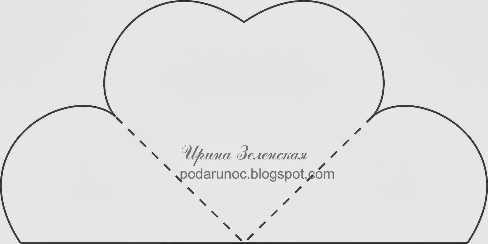 Валентинка в форме открытки 14