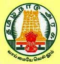 TNFUSRC Recruitment 2015