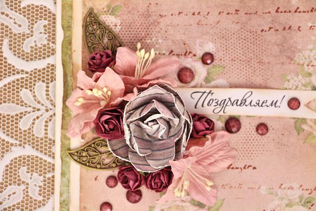 открытка-скрапбукинг-ручная-работа-Екатерина-Антипова