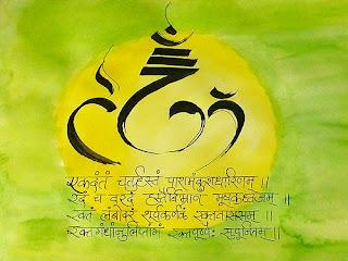 Image-Ganpati1
