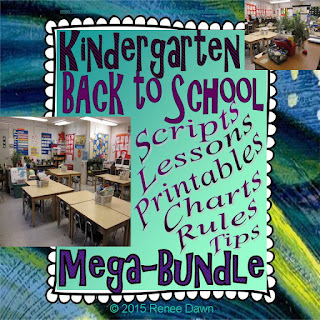 KIndergarten Back to School Mega-Bundle