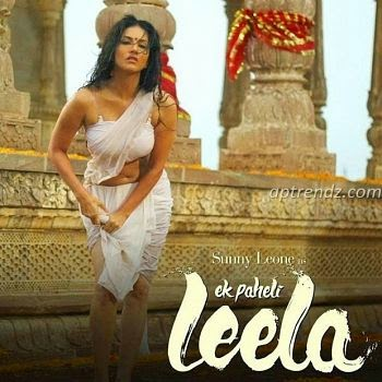 Download Ek Paheli Leela 2015 Hindi Movie DVDScr 480p
