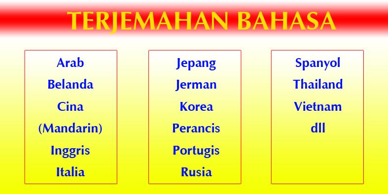 Hasil gambar untuk andalan penerjemah