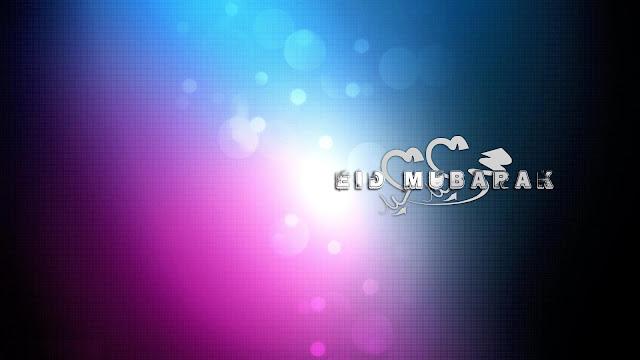 Eid Al-Fitr cards 2013