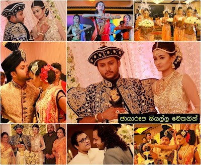 http://www.hirugossip.net/2015/05/dancing-artist-prasadi-umayanga-wedding.html