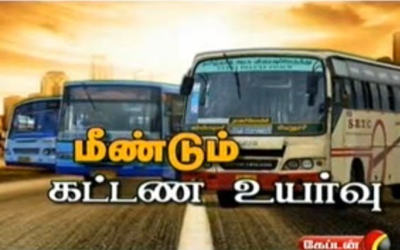 Captain TV 07 07 2014 Nigalvugal
