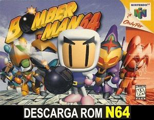 Bomberman 64 64 ROMs Nintendo64