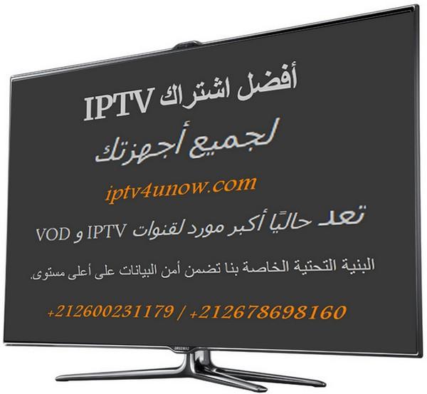 عالم الفضائيات World of Satellite and IPTV