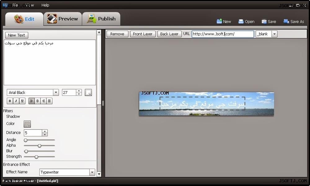 أفضل برنامج لتصميم بانر إعلاني فلاشي متحرك جميل