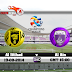 مشاهدة مباراة العين والاتحاد بث مباشر دوري أبطال آسيا علي بي أن سبورت Al Ain vs Al Ittihad