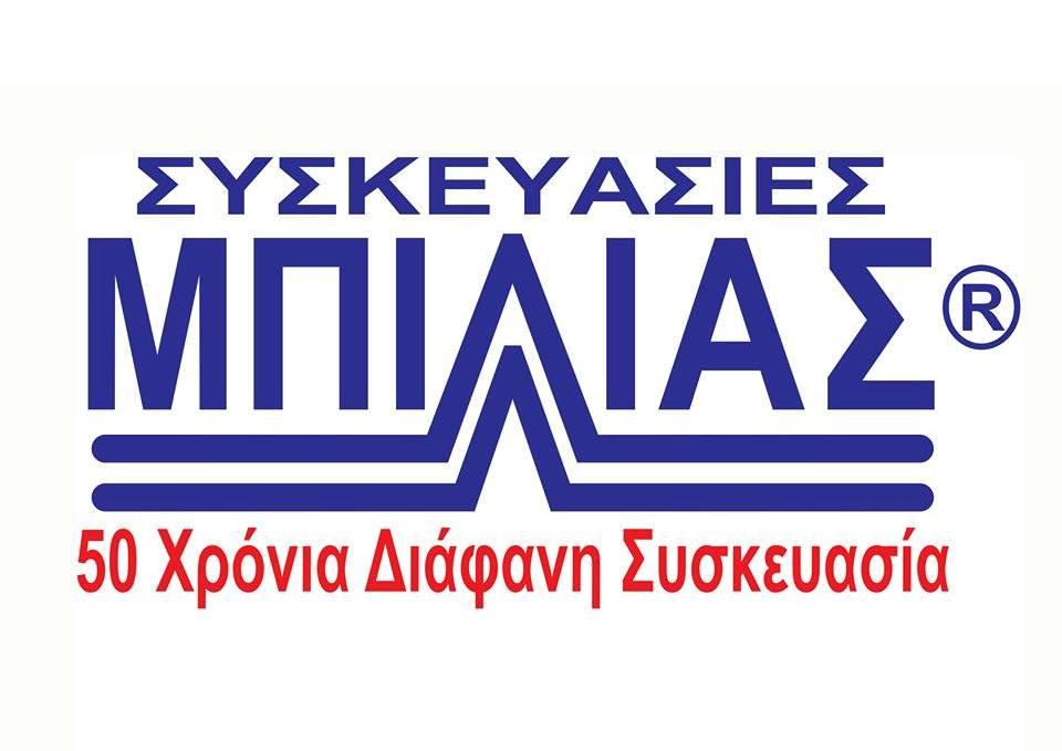 ΣΥΣΚΕΥΑΣΙΕΣ ΜΠΙΛΛΙΑΣ