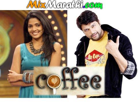 Download Free Coffee Marathi Movie Songs | Latest Marathi