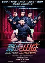 Đội Đặc Nhiệm Sdu