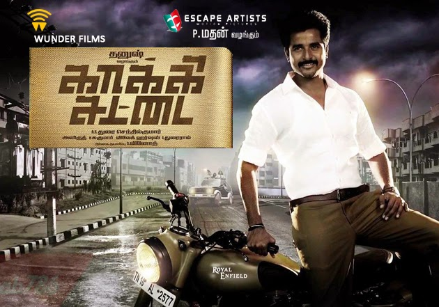kaakki-sattai-tamil-movie-reviews-2015