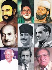 منتخب اردو شاعری
