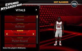 NBA-2K15-apk-data