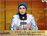 برنامج قلوب عامرة مع د. نادية عمارة حلقة يوم الثلاثاء 19-8-2014