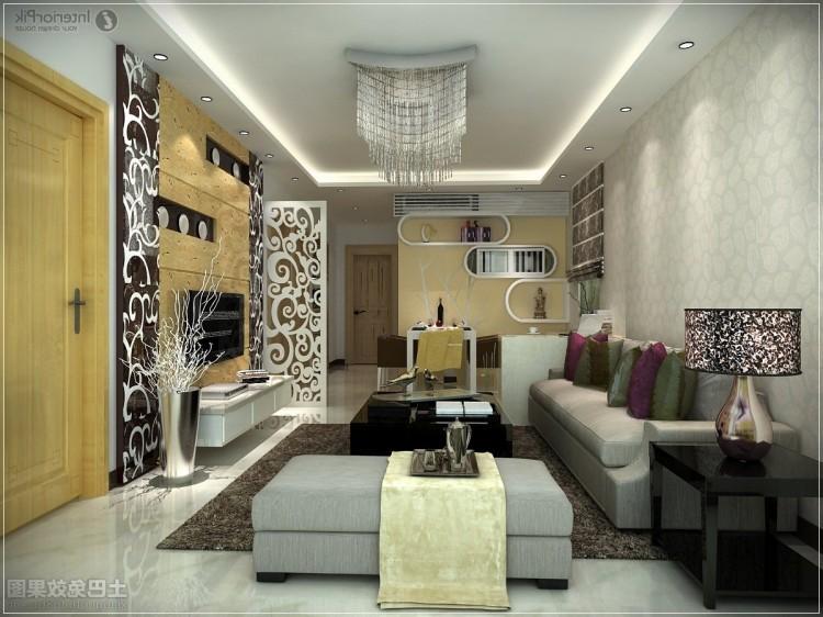 Se sa yapi trabzon asma tavan modeller modern n ve for Asma t salon lahore
