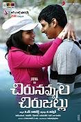 Telugu film Chirunavvula Chirujallu Wallpapers n Posters-thumbnail-8