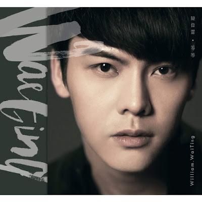 [EP] 等等 Waiting - 陳偉霆William Chan