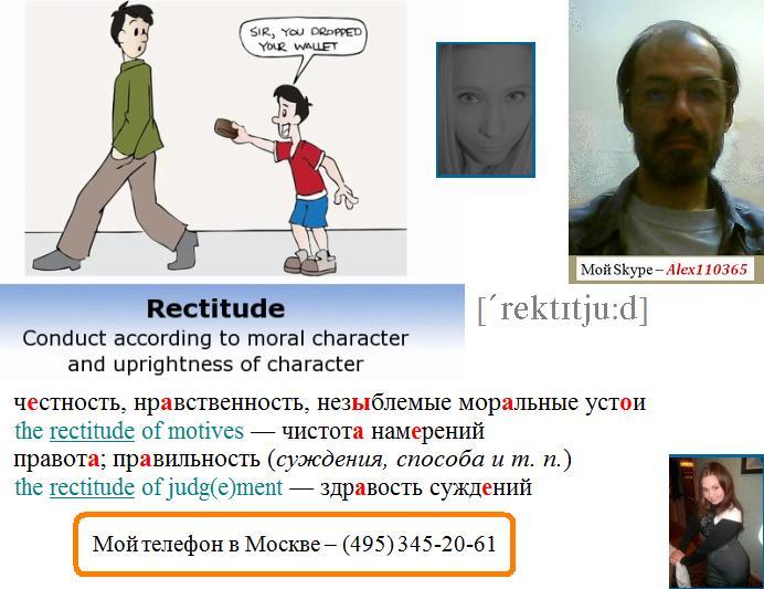 ответы и ришения автор н я виленкин 6класс по математике